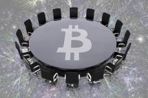 В Голландии впервые заработала исследовательская блокчейн-лаборатория