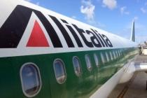 Lufthansa предложила 500 млн евро за обанкротившуюся Alitalia