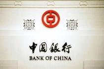 НБК тестирует новую цифровую валюту