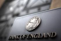 Эксперты: Банк Англии поднимет ставки в ноябре