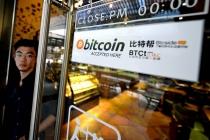 Трейдеры из КНР готовы переплатить за биткоин