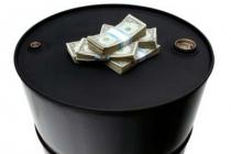 Рынок нефти скоро обновит максимумы