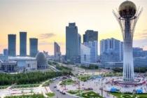 В Казахстане намерены выпустить криптовалюту, обеспеченную фиатными деньгами