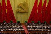 Биткоин падает на фоне съезда Компартии КНР