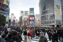 Japan Economy Hits 7th Consecutive Quarter of Expansion