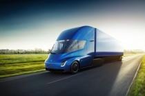 Tesla представила беспилотную фуру