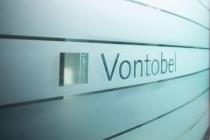 Vontobel начнет торги фьючерсами на биткоин