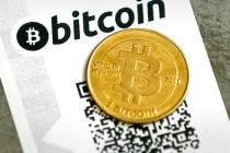 Власти Филиппин могут признать криптовалюту ценной бумагой