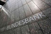 Центральный банк Германии повысил прогноз роста экономики страны