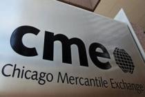 На CME стартовали торги биткоин-фьючерсами