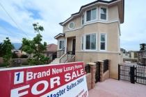 US Pending Home Sales Rise in November