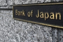 Demand for U.S. Treasury Bonds Rise as BOJ Quashes QE Exit Speculation