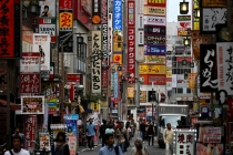 Japan's January Producer Price Growth in Line with Estimates