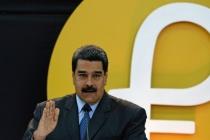 Мадуро решил запустить еще одну криптовалюту