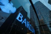Чистая прибыль Barclays увеличилась на 10% в 2017 году