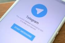 Telegram намерен провести второй раунд предпродаж перед ICO