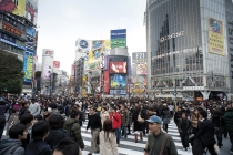 Japan Household Spending Rebounds in January