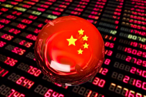 Центробанк КНР увеличил ставку обратного РЕПО до 2,55%