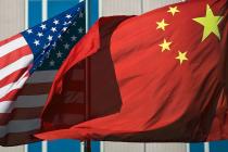 Торговая война США и Китая начнется в 19:30