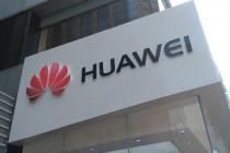 Huawei может выпустить блокчейн-смартфон