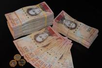 В Венесуэле объявлено о деноминации национальной валюты