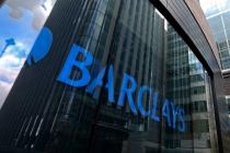 Barclays собирается создать подразделение по торговле криптовалютами