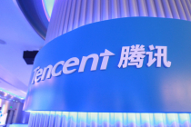 Tencent Music Prepares for Massive IPO