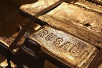 Harga Aluminum Merosot Saat AS Melonggarkan Sikapnya Terkait Sanksi Rusal