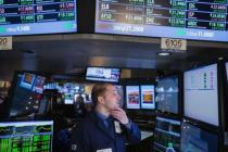 Американские акции обвалились после увеличения ставок по бондам