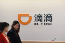 32 китайских автомобильных компании создают единую платформу