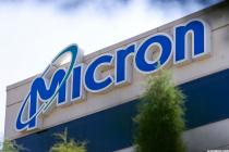 Аналитики ожидают роста акций Micron