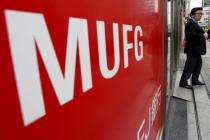 MUFG собирается выпустить собственную криптовалюту в начале 2019 года