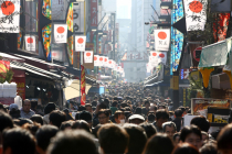 Japan Consumer Inflation Slowed Further in April