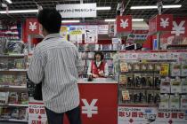 Инфляция в апреле в Японии повысилась на 0,7%
