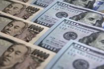 Доллар достиг четырехмесячного максимума против иены и не собирается останавливаться