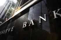 Bank Sentral Australia Tetap Mempertahankan Suku Bunga