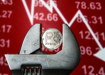 Центробанк РФ планирует снижение ключевой ставки