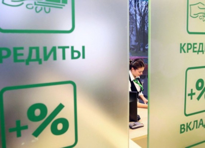 Сбербанк – кредитный рекордсмен: деньги – ваши, проценты – наши