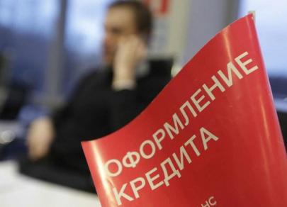 Банковскому кредитованию в РФ прогнозируют устойчивый рост