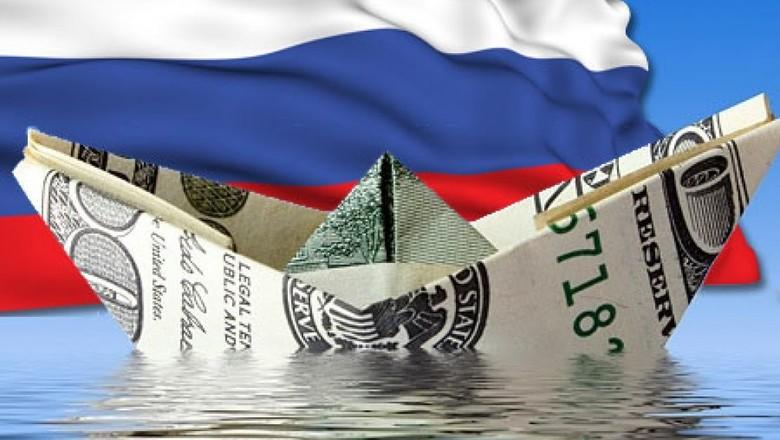 https://forex-images.mt5.com/russian_economy/45d25c293311cc.jpg