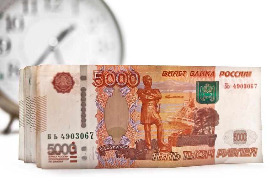 https://forex-images.mt5.com/russian_economy/45d285cd9ca5aa.jpg