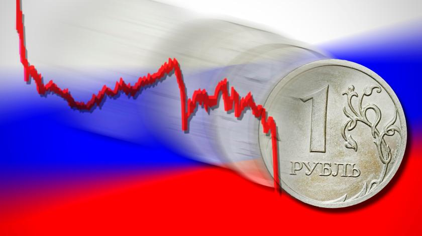https://forex-images.mt5.com/russian_economy/45da03cbe981fb.jpg