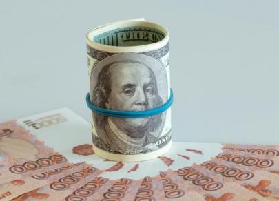 InstaForex Analytics: Валютный шквал: Минфин РФ наращивает покупки зарубежных средств