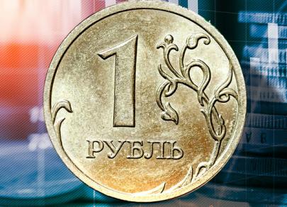 InstaForex Analytics: Рубль: волатильность на минимуме, стабильность на максимуме