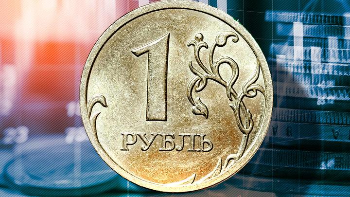 Рубеж в $70: прогноз для рубля к концу 2020 года