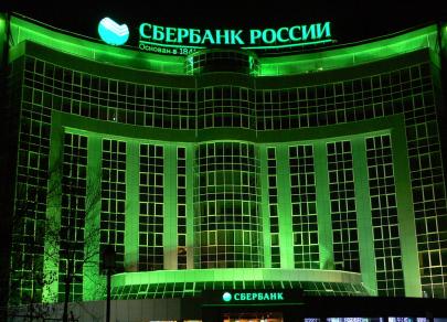Сбербанк – лидер по займам у российского регулятора