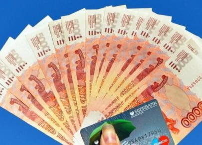 Сбербанк: пик кредитования пришелся на начало лета