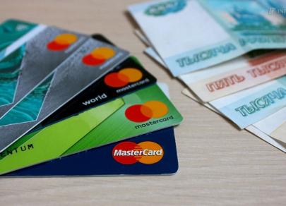 Кредитные карты – новая «головная боль» российских банков