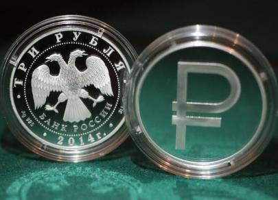 Цифровой рубль – не конкурент фиатному?