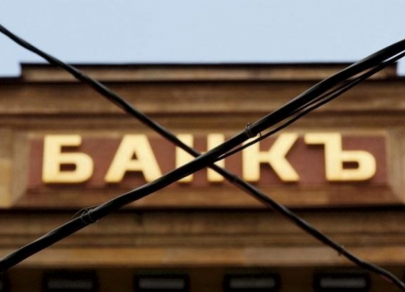 В 2020 году Россию накрыл бум персональных банкротств